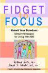 fidget_focus